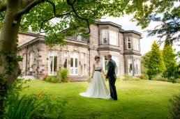 Halifax Hall Hotel outdoor wedding venue